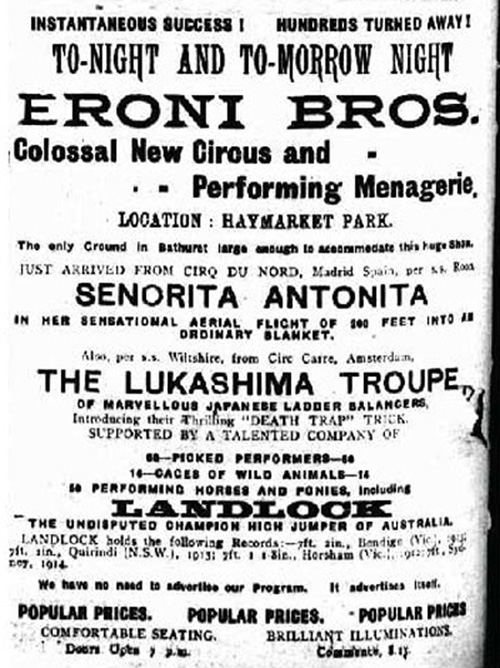 This advertisenent for the Erini Brothers' Circus was published in April 1914 - just two months after their visit to Moruya.